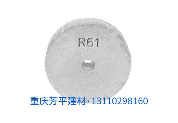 雷竞技充值雷竞技app下载雷竞技app苹果版圆形R61