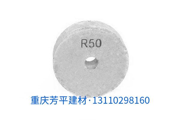 雷竞技充值雷竞技app下载雷竞技app苹果版圆形R50